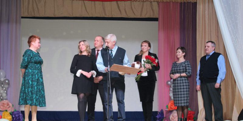Поздравления директоров стационарных социальныхучреждений РК